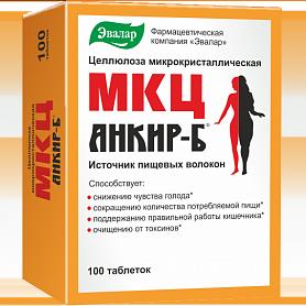 МКЦ Анкир-Б Эвалар 100 табл.Целлюлоза микрокристаллическая — источник пищевых волокон.