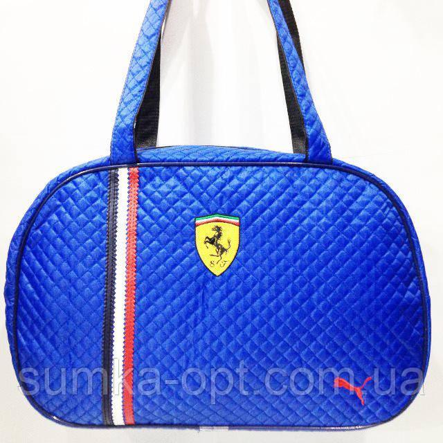 Стеганные сумки оптом Ferrari (синий)29*44