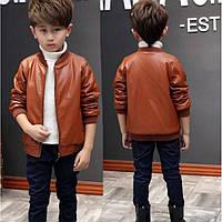 стильная кожаная куртка, цвета
