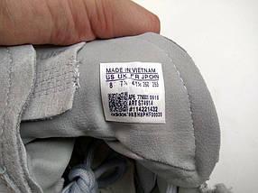Мужские кроссовки Adidas tubular camo, фото 2