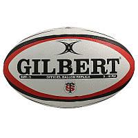 Мяч для регби Gilbert Supporter FFR