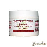 TANOYA Таноя Бальзам для сухой огрубевшей кожи 300 мл