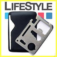 Кредитка мультитул (11 в 1) Нож - кредитная карта, многофункциональный Львов
