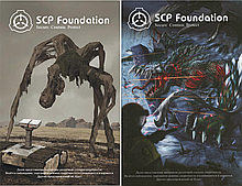 Artbook SCP Foundation. Secure. Contain. Protect книги 1 и 2