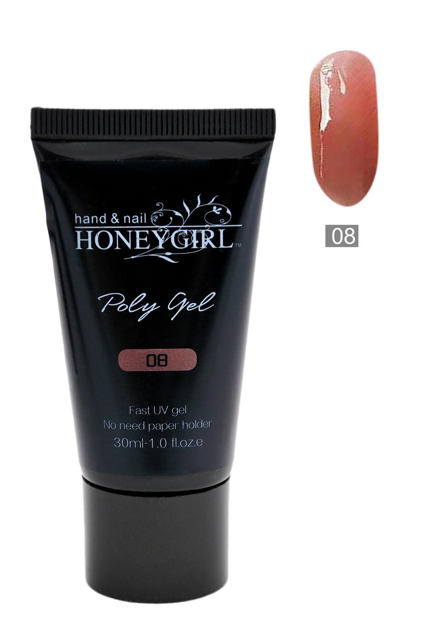 """Полигель """"HoneyGirl"""" №08"""
