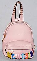 Женский пудровый маленький рюкзак кожзам Moschino 15*15 см