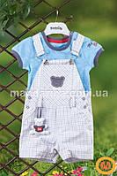 Комбинезон и футболка для мальчика 3-12 месяцев (62, 80)