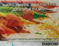 ПВХ прозорий Diamond 1,91мм рулон 1,52*15,24м
