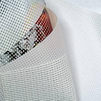 Баннерная Сетка Standard ПВХ Mesh 240г/м2, 9*9, рулон 3,20*50м (160м2)