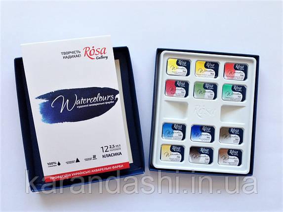 """Набор акварельных красок """"Классика"""", ROSA Gallery, 12 цв., кювета, картон, фото 2"""