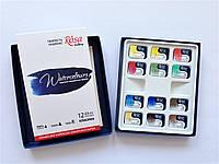 "Набор акварельных красок ""Классика"", ROSA Gallery, 12 цв., кювета, картон"