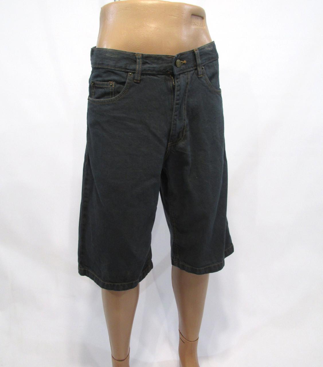 Шорты джинсовые Atlas for Men, 46 (S), cotton, Отл сост!