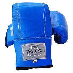 Снарядні рукавички Thai Professional BG6 Сині