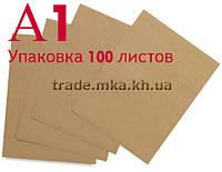 Крафт бумага в пачке А1 100 листов