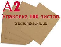 Крафт бумага в пачке А2 100 листов