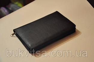 Обкладинка для Біблії 12,5х17,5 см