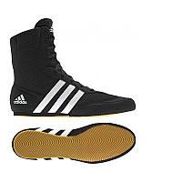 Боксерки Adidas мужские