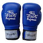 Боксерские перчатки Thai Professional BG3 Синие, фото 2
