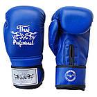 Боксерские перчатки Thai Professional BG3 Синие, фото 3
