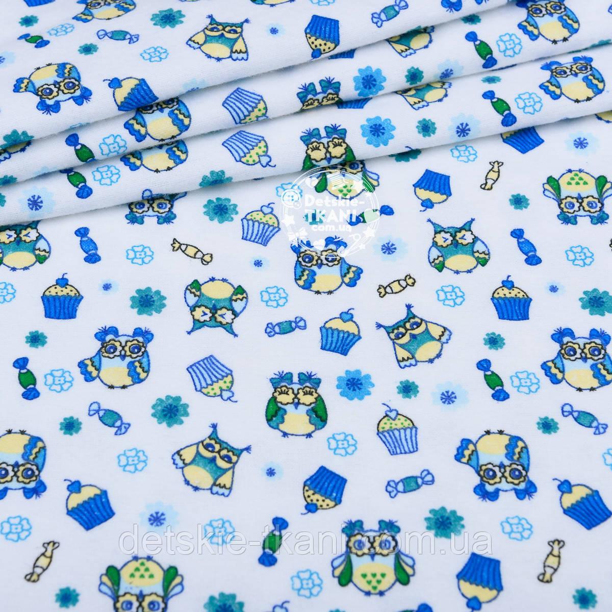"""Фланель детская """"Маленькие совы и кексы голубые"""", ширина 180 см"""