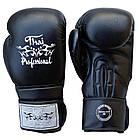Боксерские перчатки Thai Professional BG3 Черные, фото 3