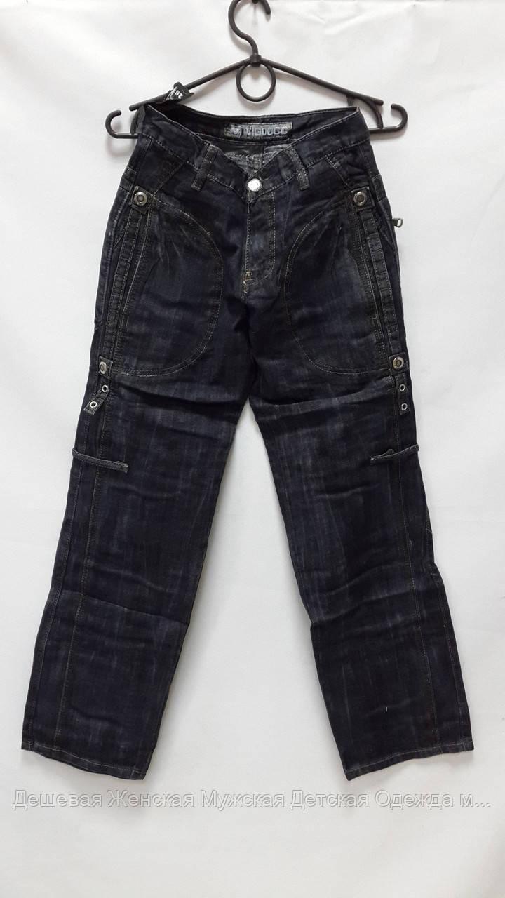 Подростковые джинсы Vigocc р 23-29