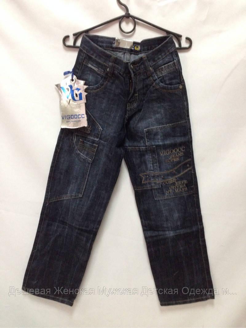 Подростковые джинсы Р-21-26