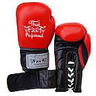 Боксерские перчатки Thai Professional BG5VL Red, фото 3