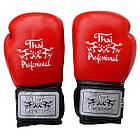 Боксерские перчатки Thai Professional BG5VL Red, фото 4