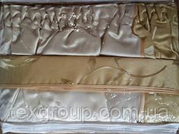 Комплекты штор Эвелина 440грн
