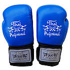 Боксерські рукавички Thai Professional BG5VL Blue, фото 2