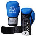 Боксерські рукавички Thai Professional BG5VL Blue, фото 3