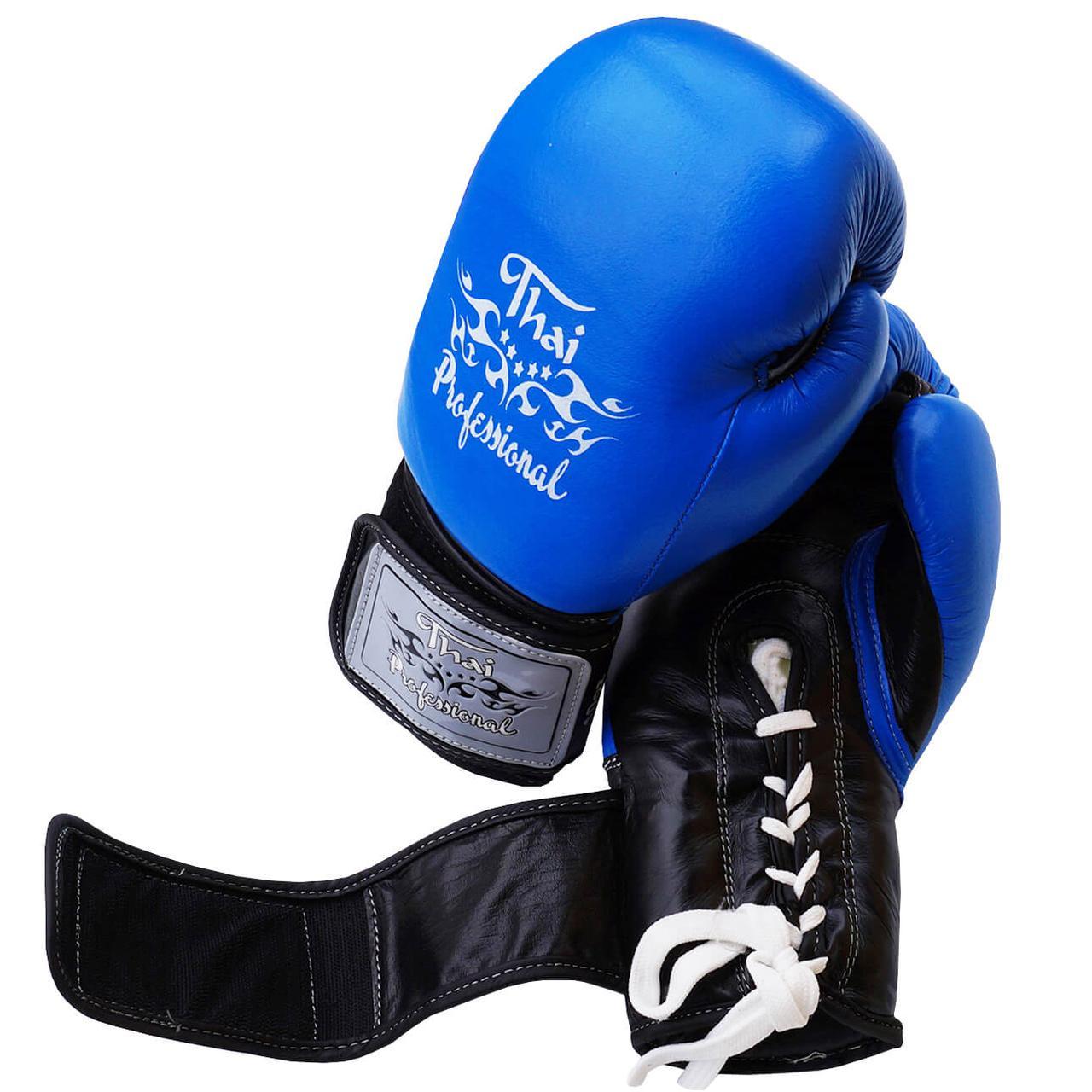 Боксерські рукавички Thai Professional BG5VL Blue