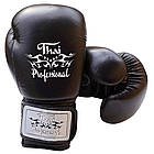 Боксерские перчатки Thai Professional BG5VL Black, фото 3