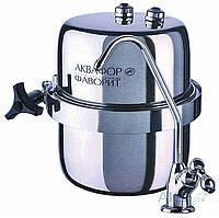 Проточный фильтр для воды Аквафор Фаворит