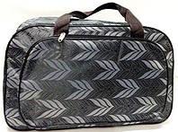 Дорожные сумки, саквояжи ТЕКСТИЛЬНЫЕ (серо-черный)29*46