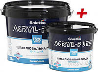 Шпаклівка фінішна Sniezka ACRYL - PUTZ 27 + 8 кг в подарунок