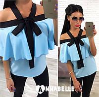 Женская блуза с воланом через шею голубой, белый, пудра