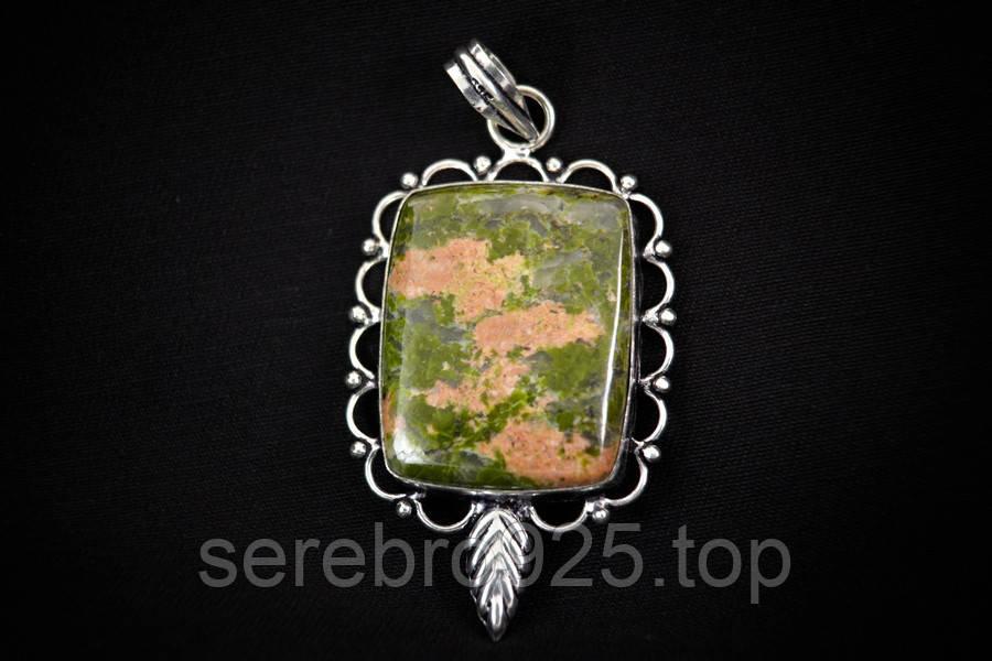 Серебряный кулон с натуральным камнем унакит