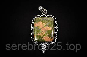Серебряный кулон с натуральным камнем унакит, фото 3