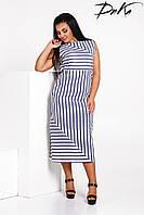 Женское платье полосатое миди летнее, фото 1
