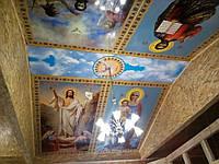 Иконы из ламинированного ПВХ на потолке храма