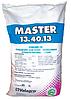 Удобрение Master 13.40.13 (Мастер) 25 кг. Valagro