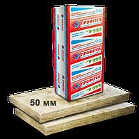 Минвата KNAUF Профитеп 50мм Норма, 12м2 в упаковке, плиты