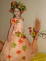 Шикарный костюм осень, королева осени, золотая осень прокат