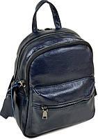 Женский кожаный рюкзак Podium