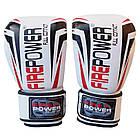 Боксерские перчатки Firepower FPBG12 Белые, фото 2