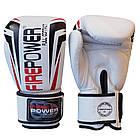 Боксерские перчатки Firepower FPBG12 Белые, фото 3