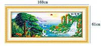 "Набор алмазной техники ""Водопад №5"" (мозаика камнями)"