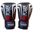 Боксерские перчатки Firepower FPBG12 Черные, фото 2